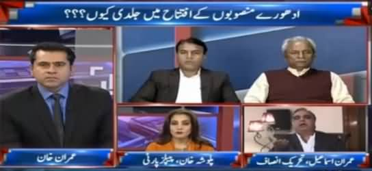 Takrar (What Is The Priorities of Govt) - 8th February 2017