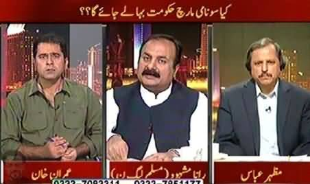 Takrar (What is the Target of Imran Khan's Long March?) – 28th June 2014