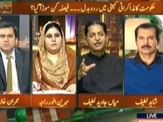 Takrar (What Sindh Govt is Doing for Thar Qehat?) - 6th March 2014