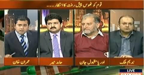 Takrar (What Will Happen if Dialogue Failed, Hamid Mir, Orya Maqbool Jan & Others) - 1st February 2014