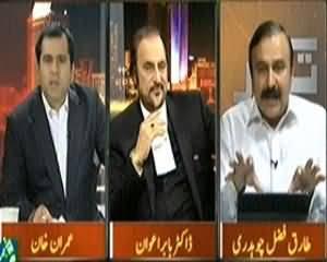 Takrar (When Peace Talks Will be Successful?) - 3rd April 2014