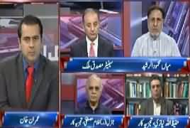 Takrar (Which Party Is Going To Win This Time) – 26th June 2018