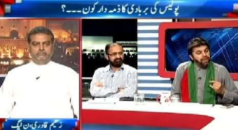 Takrar (Who Has Destroyed Punjab Police?) – 26th May 2015