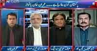 Takrar (Who Is Making New Pakistan) – 10th November 2015