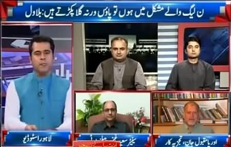 Takrar (Who Is Right in Marvi Sirmed Vs Hamdullah Issue) - 13th June 2016