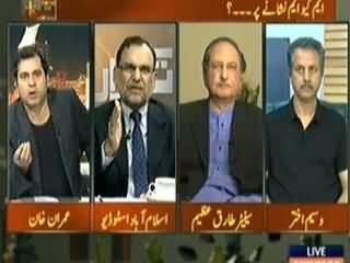 Takrar (Who is the Minister Which Has Earned 4 Billion Rupees) - 30th January 2014