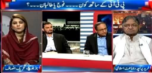 Takrar (Who is the Supporter of PTI, Army or Taliban?) – 8th April 2015