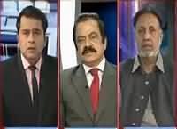 Takrar (Why Asif Zardari Took U-Turn?) – 23rd February 2016