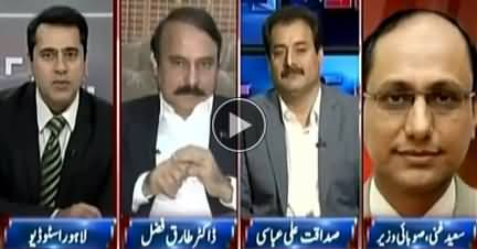 Takrar (Why PPP Started Aggressive Politics) - 18th March 2019