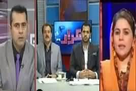 Takrar (Will Govt Respond to Shahbaz Sharif's Challenge) – 31st October 2018