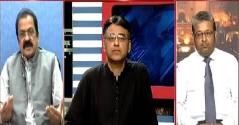 Takrar (Will Model Town Case Be Sent to Military Courts?) – 27th May 2015