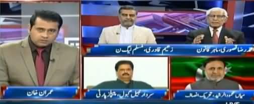 Takrar (Will PMLN Accept Maryam Nawaz As Leader?) - 11th September 2017