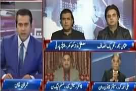 Takrar (Zainab Case And Other Issues) – 24th January 2018