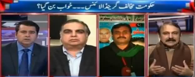 Takrar (Zardari, Bilawal Speeches, No Anti Govt Alliance) - 27th December 2016