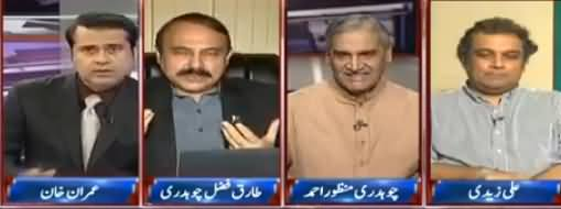 Takrar (Zardari Ka Nawaz Sharif Per Sangeen Ilzam) - 29th August 2017