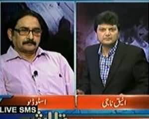 Talaash - 27th July 2013 (Social Media Per Hamara Chehra)