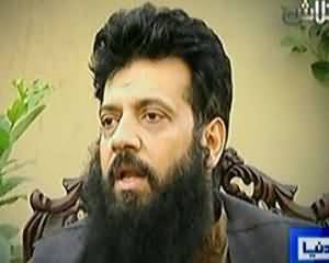 Talaash  - 28th July 2013(Dua Afzal tareen ibadat hai)