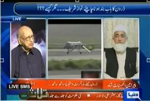 Talaash - 8th June 2013 (Drone Ka Baab Bund Hona Chahyein : Nawaz Shareef....Magar Kaise?)
