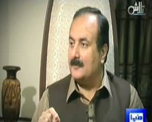 Talaash (Business of Billion Rupees) – 12th January 2014