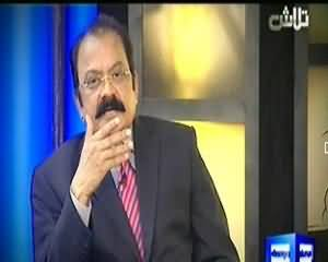Talaash (Drone Attacks: Shidat Jamhuri Hakumato Ke Daur Mein Ayi?) – 8th December 2013
