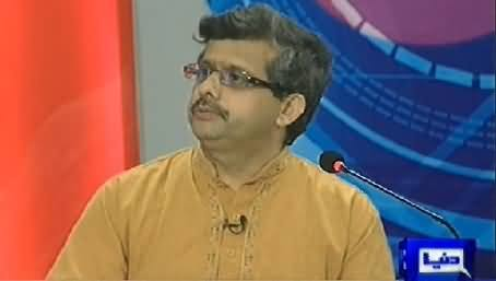 Talaash (Federal Govt Issues 2 Billion Rs. For IDPs) – 29th June 2014