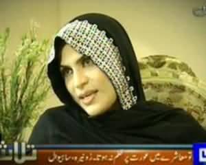 Talaash (Islam mard aur aurat main koi tafreeq nahien kerta...) - 25th August 2013