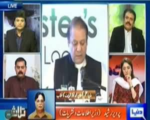 Talaash (Missing Persons, Kahan Gum Hogaye?) – 7th December 2013