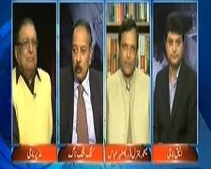 Talaash (Nafrat Ki Rawish Ka Khatma Kab Hoga?) – 24th November 2013