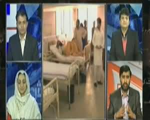 Talaash (National Health Foundation Has Been Corrupted) – 8th February 2014