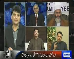 Talaash (Operation Or Dialogue) – 25th January 2014