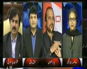 Talaash (Pakistani Hakumat Ki Taliban Ko Dialogue Ki Offer) – 19th January 2014