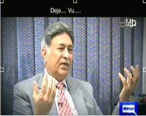 Talaash (Power Of Perception) – 15th December 2013
