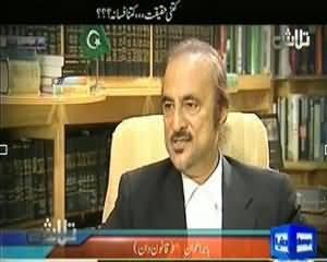 Talaash (Sikandar Ka Darma .. Trailer Ya Kuch Aur??, Dr. Babar Awan) – 1st September 2...