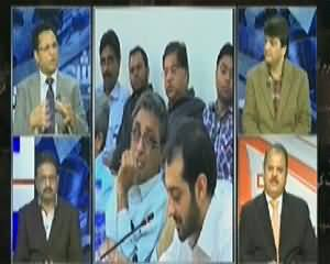 Talaash (When Our Nation Will Pay Tax?) – 9th February 2014