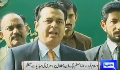 Talal Chaudhry Media Talk, Bashing Imran Khan And Jahangir Tareen