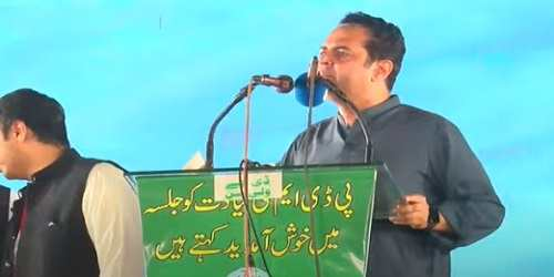 Talal Chaudhry's Blasting Speech at PDM Jalsa in Faisalabad - 16th October 2021