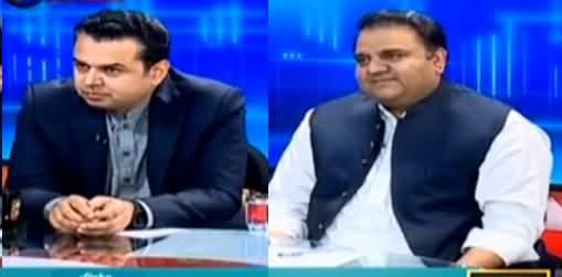 Talal Chaudhry Vs Fawad Chaudhry on Shahid Khaqan Abbasi's Arrest
