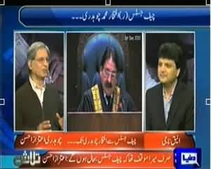 Talaash (Aitzaz Ahsan Exclusive Interview) – 14th December 2013
