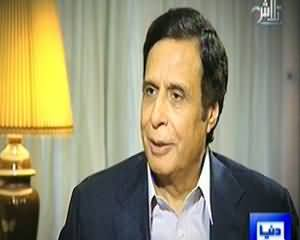 Talaash (Chaudhry Pervez Elahi Exclusive Interview) – 11th January 2014