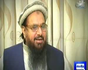 Talaash (Hafiz Saeed Exclusive Interview) – 28th December 2013