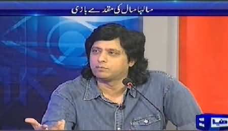 Talash (How Govt Will Handle Azadi March on 14th August) – 3rd August 2014