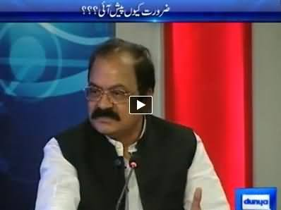 Talash (How To Control Corruption In Pakistan?) – 12th July 2014