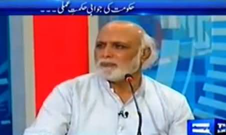 Talash (PTI Preparations For Azadi March on 14th August) – 10th August 2014