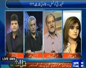 Talaash (Sham Ki Awam Ke Insani Haqooq !!) – 31th August 2013