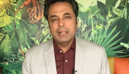 Talat Hussain Analysis on Increase in Gas Bills And Govt Response