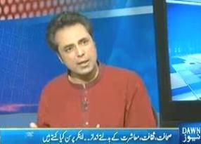 Talat Hussain and Saleem Safi Criticising Amir Liaquat Show Amaan Ramzaan in Eid Show