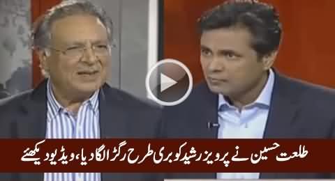 Talat Hussain Badly Grills Pervez Rasheed on Panama Leaks Issue