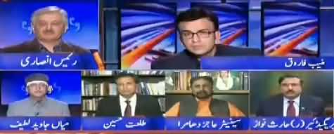 Talat Hussain Comments on Agreement Between Govt And Faizabad Protesters