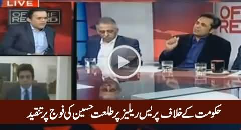 Talat Hussain Criticizes ISPR For Issuing Press Release Against Govt