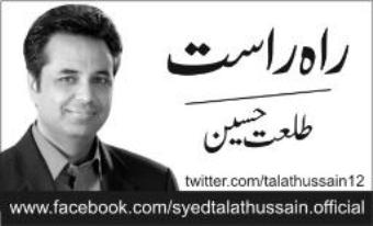 Naya Aur Purana Pakistan - by Talat Hussain - 30th August 2014